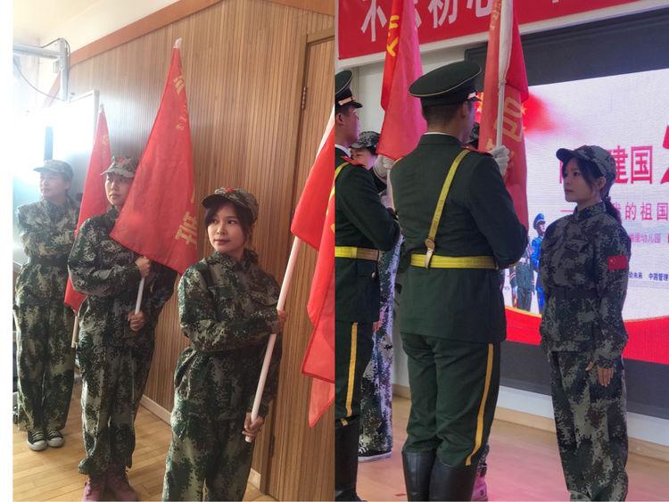 """""""我和我的祖国-小小国防兵""""结营仪式--松榆里幼儿园"""