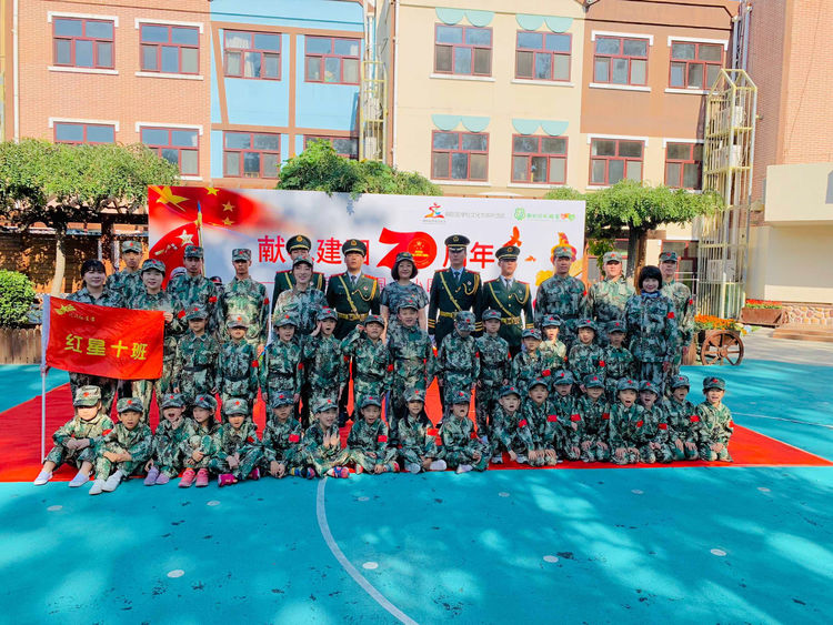 """朝阳区松榆里幼儿园国防教育活动——""""我和我的祖国-小小国防兵"""""""